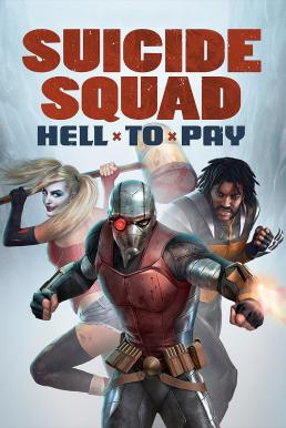 Suicide Squad: Hell to Pay (2018) บรรยายไทย