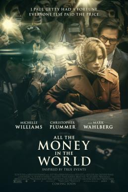 All the Money in the World ฆ่าไถ่อำมหิต (2017)