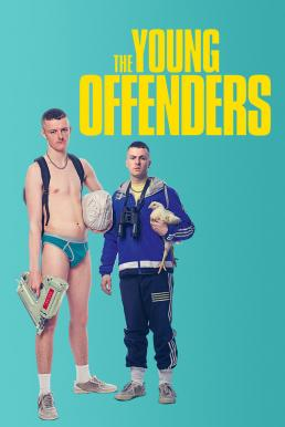 The Young Offenders (2016) บรรยายไทย