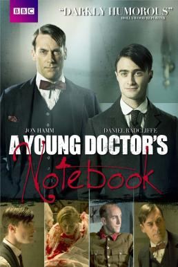 A Young Doctor's Notebook บันทึกลับคุณหมอ ปี 1 (TV Series 2012)