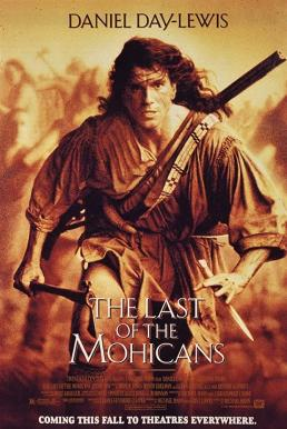 The Last of the Mohicans โมฮีกันจอมอหังการ (1992)