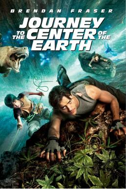 Journey to the Center of the Earth ดิ่งทะลุสะดือโลก (2008)