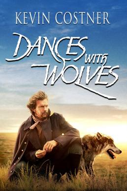 Dances with Wolves จอมคนแห่งโลกที่ 5 (1990)