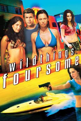 Wild Things- Foursome เกมซ่อนกล 4 (2010)