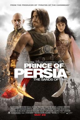 Prince of Persia- The Sands of Time เจ้าชายแห่งเปอร์เซีย (2010)