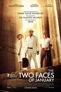 The Two Faces of January ซ่อนเงื่อนสองเงา