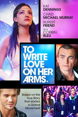 To Write Love on Her Arms (2015)