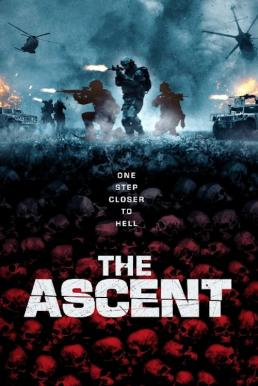 The Ascent (Stairs) (2020) HDTV