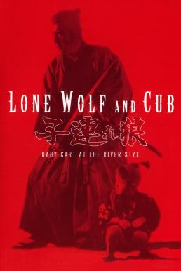 Lone Wolf and Cub- Baby Cart at the River Styx ซามูไรพ่อลูกอ่อน 2 (1972)