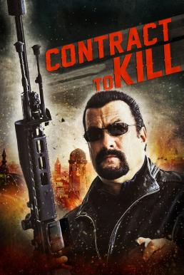 Contract to Kill (2016) HDTV