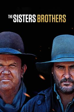 The Sisters Brothers (Les frères Sisters) (2018)