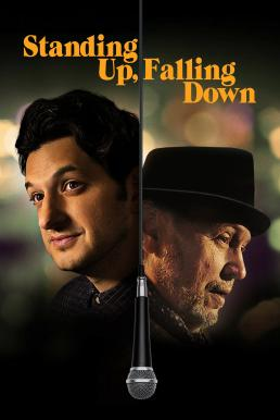 Standing Up Falling Down (2019) HDTV
