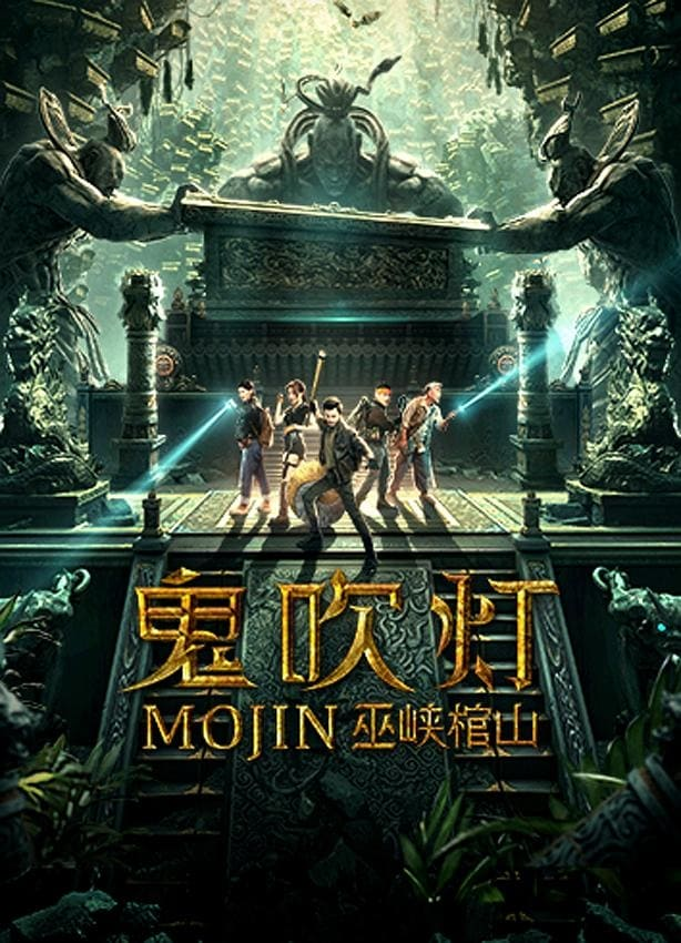 Mojin- Raiders of the Wu Gorge (2019)