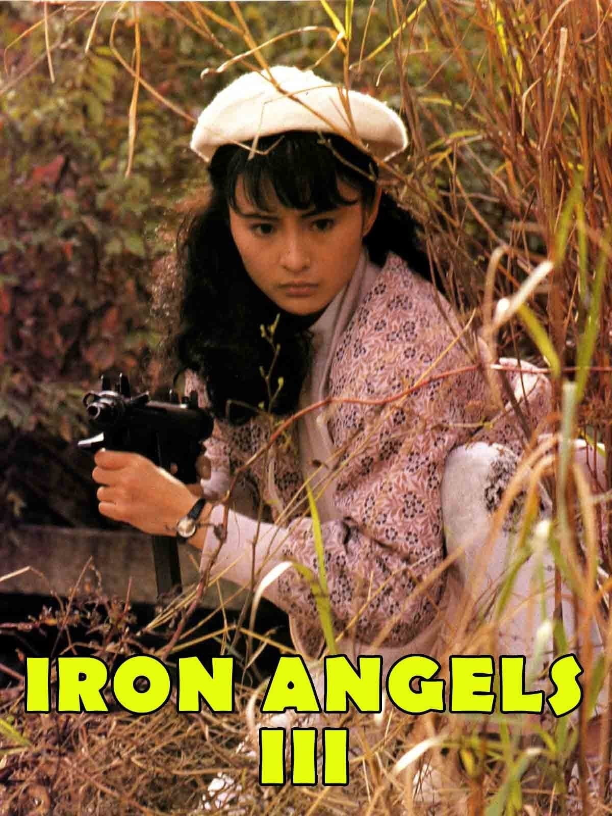 Angel III (Iron Angels 3) (Tin si hang dung III- Moh lui mut yat) เชือด เชือดนิ่มนิ่ม 3 (1989)